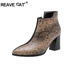 REAVE CAT Woman snake skin ankle boots Fashion block boots pointed toe side zipper casual work shoes botas mujer(China)