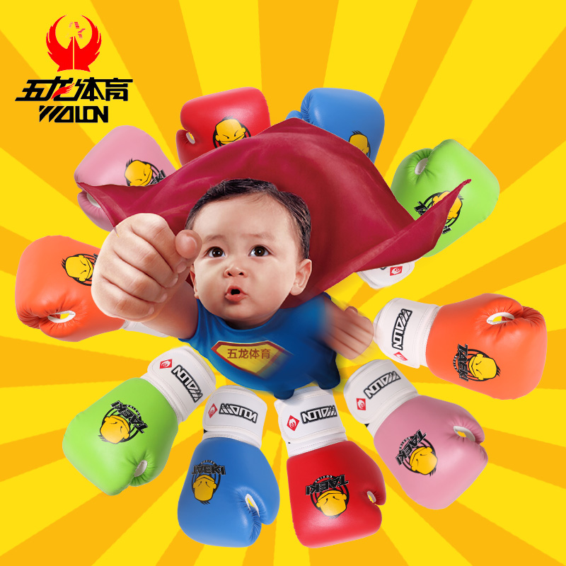 ₩Envío libre Wulong 4 oz niños Sanda Guantes para 3-10 niño Boxeo ...