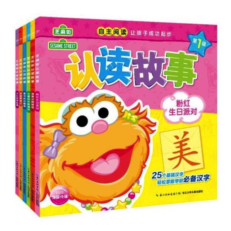 6Pcs/set Sesame Street Read Chinese Story Books Learn Chinese Characters Education Picture Books For Children/Kids With Pinyin