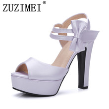 0bd1fc81f7 Buy ivory wedge shoe and get free shipping on AliExpress.com