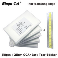 50pcs 125um OCA Optical Clear Adhesive for Samsung Galaxy S10 S8 S9 Plus Note 8 9 Note 10 plus OCA Glue Touch Glass Lens Film(China)