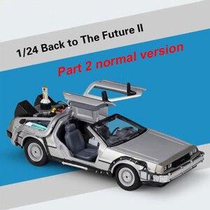 Image 2 - 1/24 مقياس معدني سبيكة سيارة دييكاست نموذج جزء 1 2 3 آلة الوقت DeLorean DMC 12 لعبة مجسمة العودة إلى المستقبل يطير الإصدار الجزء 2