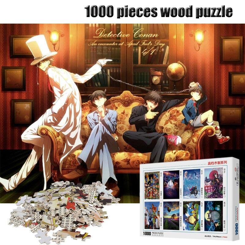 1000 pièces Puzzle haute définition dessin animé Anime Puzzles en bois Puzzle jouets pour enfants