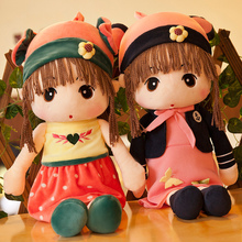 60CM/Random color/Large doll plush toy doll girl child doll Children's Day birthday gift.
