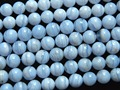 Charm natural Brazil 10mm blue lace chalcedony round loose beads wholesale freeshipping