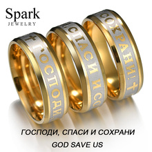 Cross-Rings Wedding-Band SAVE Stainless-Steel Russian Gold-Color Christian GOD Party