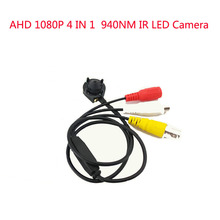 NEW SONY IMX 323 Sensor 940NM IR LED Night Vision CCTV Camera for Home Surveillance Video Camera MINI AHD 1080P/2MP 4 IN 1 Camer