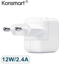 Konsmart Оригинал 12 Вт Портативный USB адаптер питания зарядное устройство для iPad iPhone x 8 7 6s 2.4A Быстрый телефон зарядное устройство для Xiaomi huawei p20