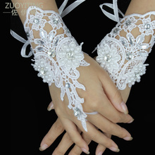 ZUOYITING Hot Sale Fingerless Wrist Length Lace Appliques White Bridal Wedding Gloves with diamond Wedding Dress Accessories