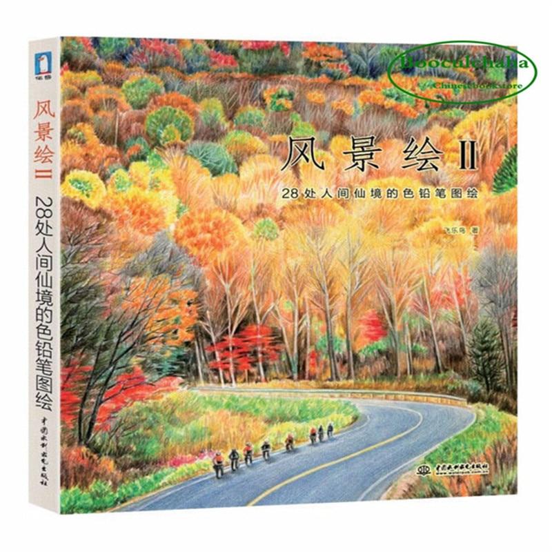 970 Koleksi Gambar Pemandangan Indah Buku HD Terbaru