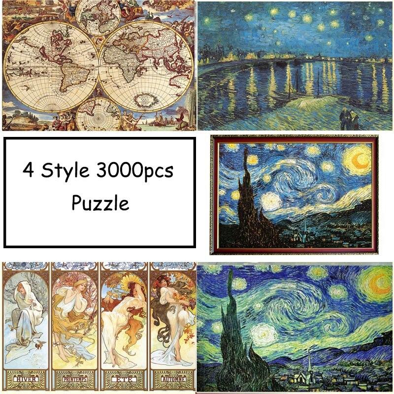 4 Style 3000 pièces de renommée mondiale nuit étoilée plus épais puzzle peinture à l'huile adulte challeng Puzzle enfants jouets cadeau