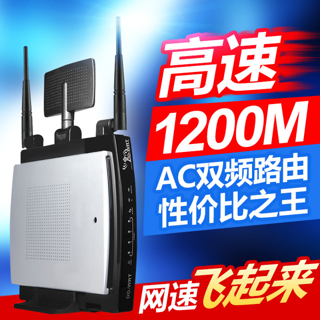 WR1200AC dual band Gigabit router Wireless home wall High speed broadband fiber router WIFI relay