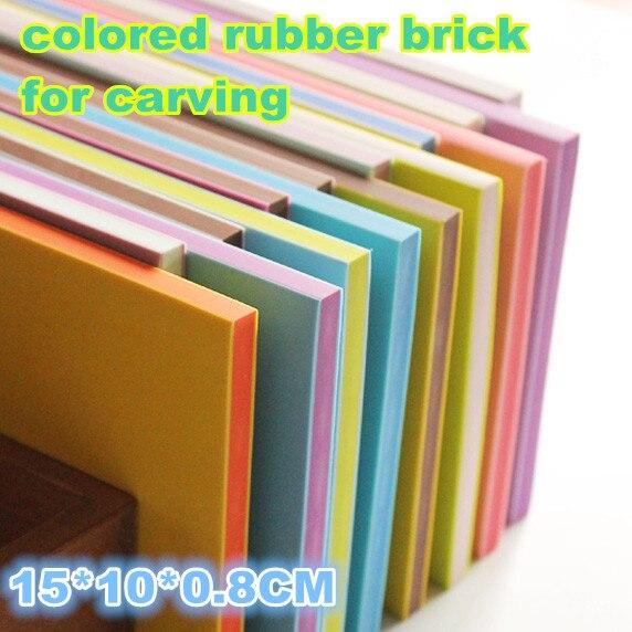 15*10*0.8 CM coloré en caoutchouc brique pour la sculpture, trois couches sandwich, couleur de Mélange 5 pcs/lot, XPZ C006 dans Timbres de Bureau et des Fournitures Scolaires