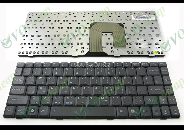 New Drivers: Asus F6Ve Notebook Keyboard