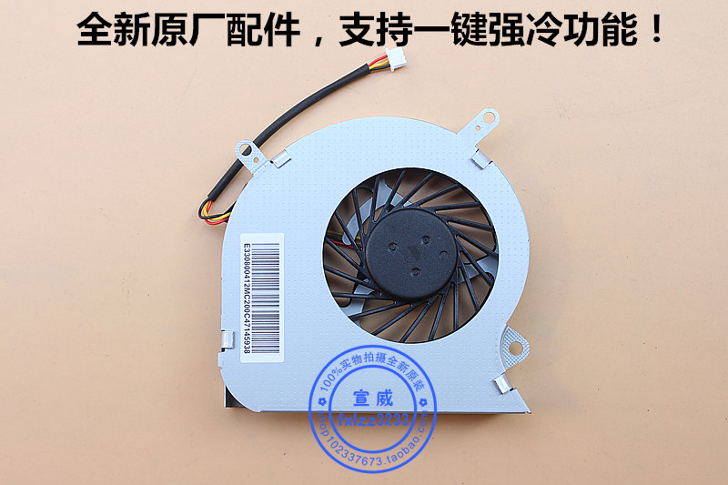 Emacro for AAVID PAAD06015SL A166 Server Cpu Fan DC5V 0.55A 3-wire free shipping emacro sf7020h12 61as dc 12v 250ma 3 wire 3 pin connector 65mm6 server cooling blower fan