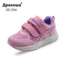 Apakowa/спортивная обувь для маленьких детей; Модные дышащие кроссовки с сеткой для мальчиков; повседневная обувь на липучке для девочек; сезон весна-осень