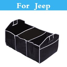 Car Seat Organizer AUTO Trunk Cargo Collapsible Storage Folding Boxes Sundries For Jeep Liberty Renegade Wrangler