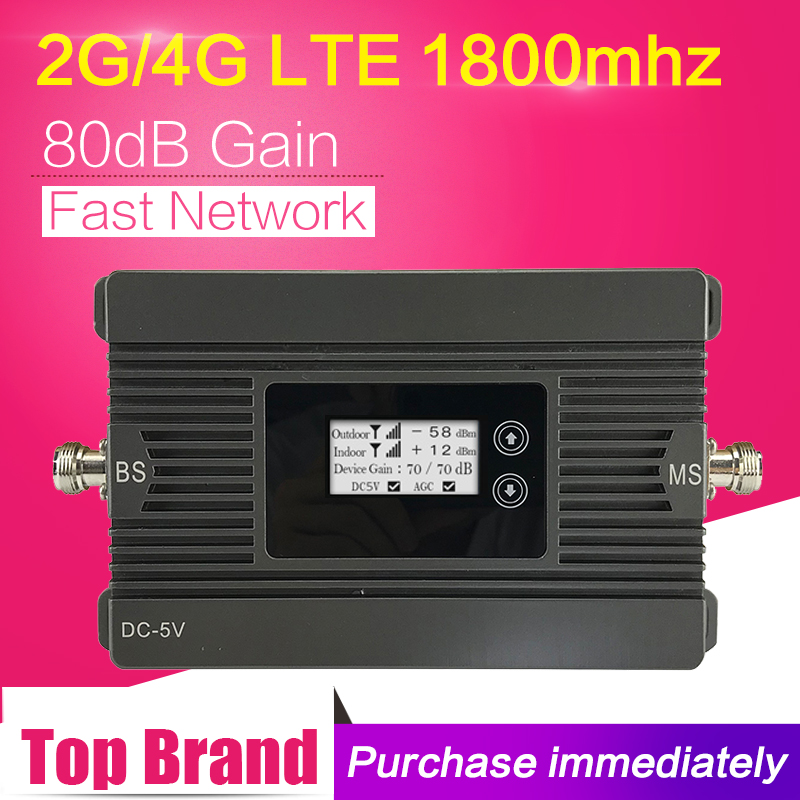 Power 80dB Gain 4G LTE 1800 Mhz Cellular Signal Booster Band 3 27dBm 4G DCS 1800 Mobile Signal Repeater 4G Amplifier LCD Display
