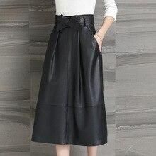 Winter Half-length Leather Skirt Women Long Sheep Wrap Hip