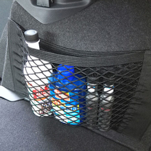 40*25cm Car Back Seat Mesh Storage Bags Double Layer Net Rear Cord Elastic
