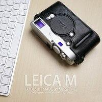 Mr.Stone Handmade Genuine Leather Camera case Video Half Bag Camera Bodysuit For Leica M240 P M240 M262 M246 Camera