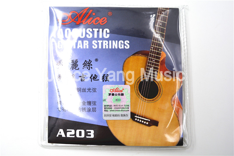 Alice A203-SL Acoustic Guitar Strings Phosphor Bronze Color Alloy Wound Strings 1st-6th Strings Free Shipping Wholesales
