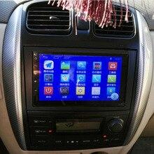 Car 7inch Radio Android 2din Player GPS Navigation DVR For Mazda MPV Freema