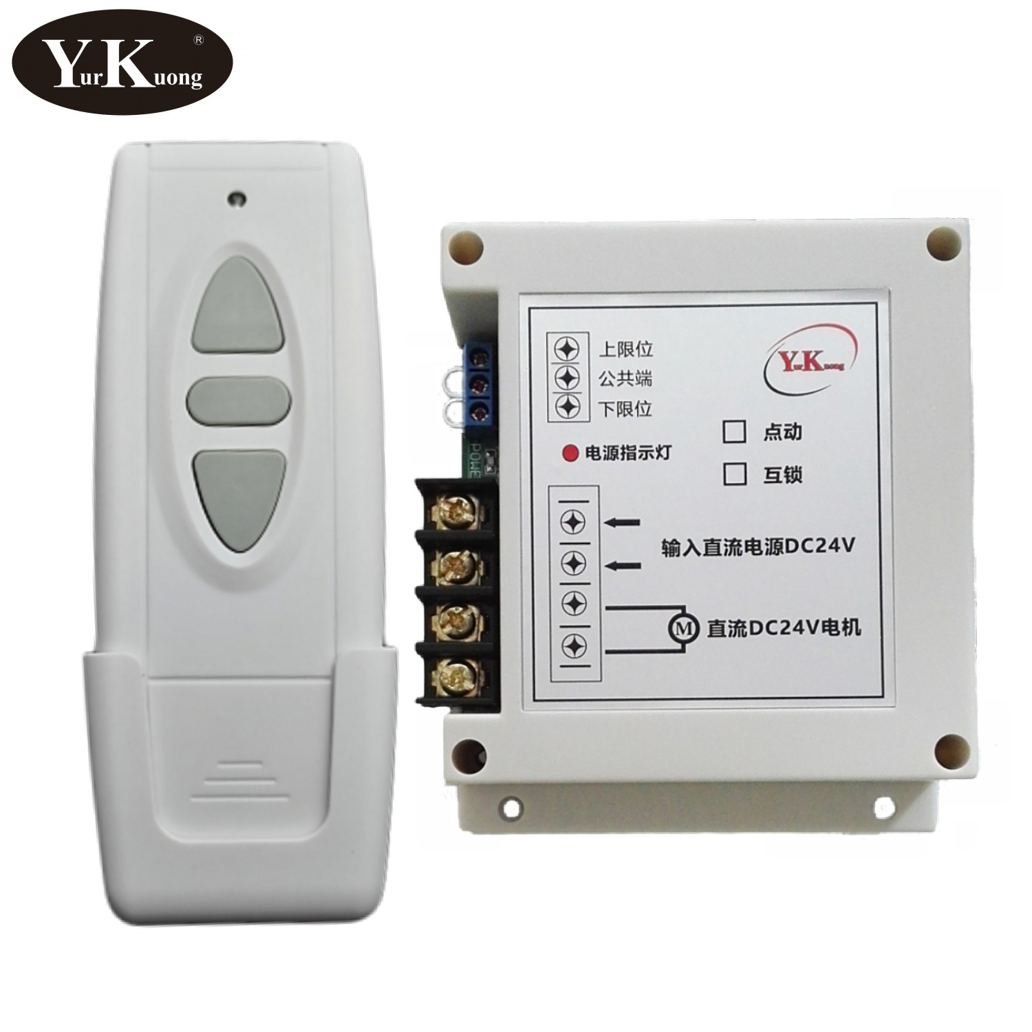 Motor Wireless Remote Control Switch Rolling Gate Barrier Gate Automatic Curtain Forwards Reverse Stop UP Down Stop Controller