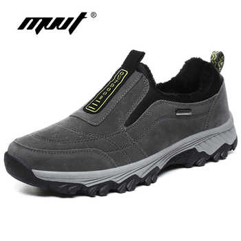 MVVT Winter Shoes Suede Leather Men Shoes Fur Warm Men Casual Shoes Outdoor Men Loafers Non-slip Snow Shoes Hot Men Footwear - DISCOUNT ITEM  40% OFF All Category