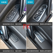 ABS Chrome Glass Electric Window Lifter Switch Cover Frame Trim Car Styling Accessories for Peugeot 408 2014 2015 4pcs/set
