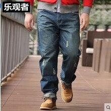 Горячая! Бесплатная доставка!!! оптимисты большой ярдов мужские осенние джинсы Мужчины удобрений увеличился ковбойские штаны Прилив жирные ковбой брюки