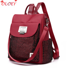 2019 new personality sequins Oxford cloth backpack female anti theft high quality ladies backpack lightweight fashion waterproof