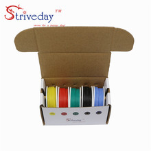 24AWG 30meters Flexible Silicone Cable wire Solid electronic wires Tinned Copper line Kit 5 Colors DIY