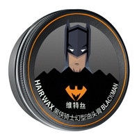 Black mask knight man pomade hair wax strong styling lasting moisturizing vintage hair oil styling gel cream #869