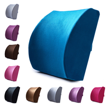 12 Color Travel Seat Cushion Coccyx Orthopedic Memory Foam U Seat Massage Chair Cushion Pad Car Office Massage Cushion fancy furry seat cushion 12 1 2 x 12 wide exerciser