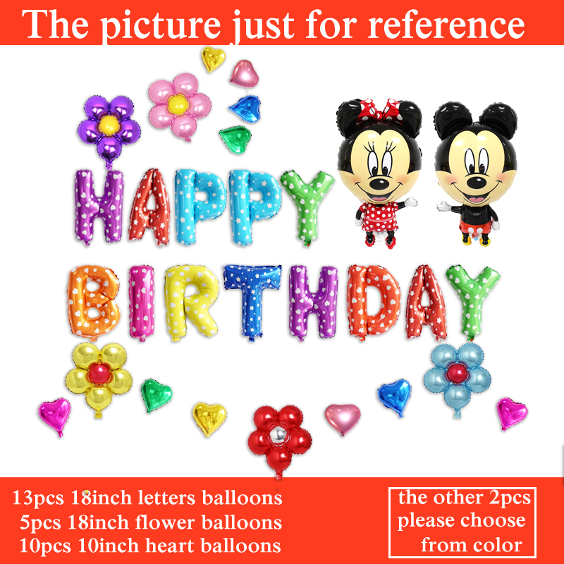 30pcs/lot stand mickey mouse birthday balloons mickey minnie foil balloons set for children birthday decoration party ballons