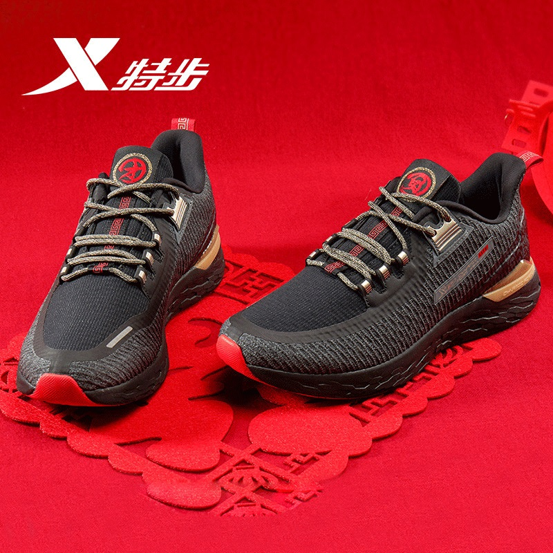 Xtep DYNAMIC FOAM Fashion Men's Running Shoes 2019 Spring New Running Shoes Breathable Sports Shoes Men 981119110306