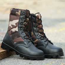 2017 spring Military leather disruptive pattern boots for men asker bot and camouflage Combat bot Infantry tactical boots