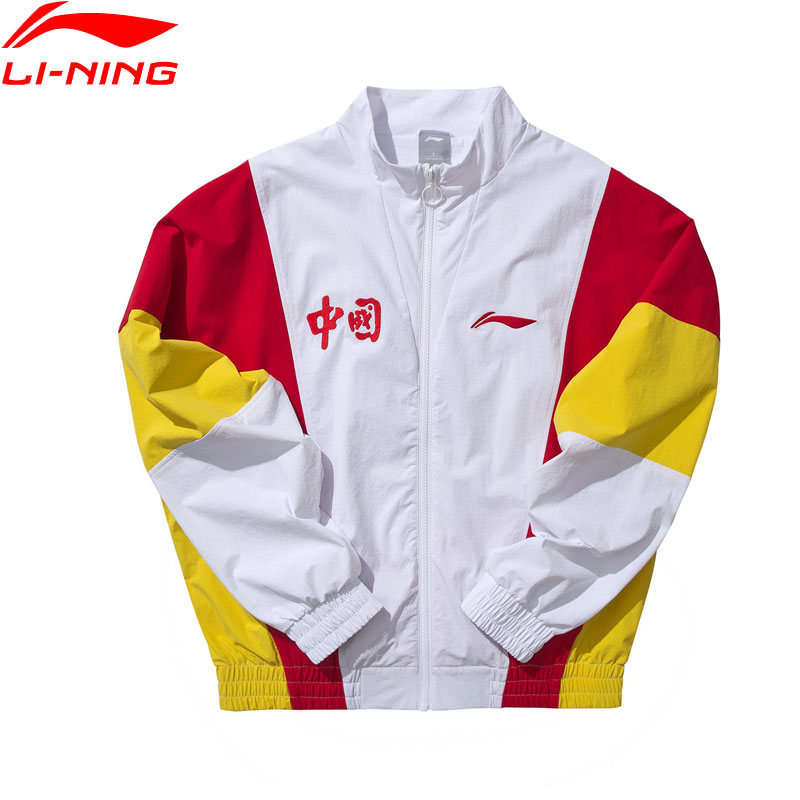 Li Ning Men The Trend Jacket Loose Fit 86 Nylon 14 Spandex Retro style LiNing Sport
