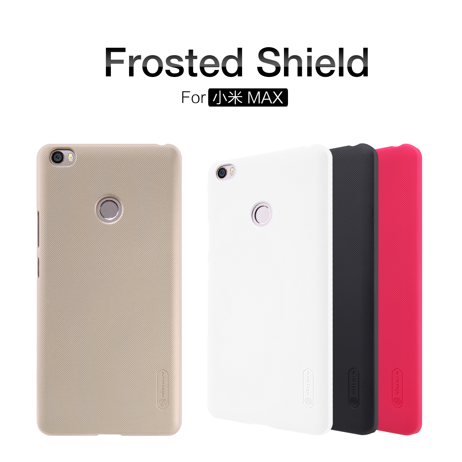 Xiaomi Mi Max Case Nillkin Frosted Shield Hard Armor Back Cover Matte Case For Xiaomi Mi Max 2 Gift Screen Protector