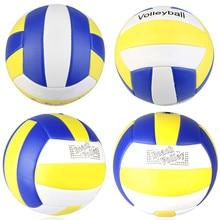 1 Uds pelota de voleibol de tacto suave partido De cuero PU Voleibol de entrenamiento adultos niños pelotas de juego de playa para deportes al aire libre en interiores