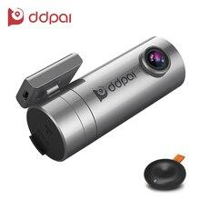 Ddpai Mini2 регистраторы Wi-Fi Видеорегистраторы для автомобилей 1440 P Ultra HD автомобиля Камера Беспроводной снимок Авто Регистраторы поворотный объектив видеокамеры