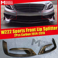 Para W222 deportes labio delantero Splitters aire flujo ventilación fibra de carbono Material 2 piezas negro parachoques divisor ala Spoiler estilo 2014-18