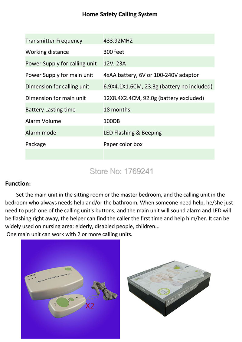 specification HOME ALARM