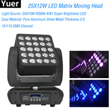FÜHRTE Disco Bühne Licht 25X12W RGBW 4IN1 Super Helligkeit LED Laser Matrix Moving Head Licht DJ Party dekoration 15/115DMX Verbinden(China)