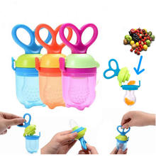 Baby Nipple feeding bottle Fresh Food Pacifier mamadeira Feeder Feeding Tool Bell Safe Baby Silica gel feeder Bottles