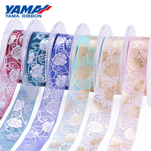YAMA Gold Silver Organza Flower Printed Ribbon 25mm 1 inch 200Yards/roll Diy Gifts Wedding Party Decoration Ribbons for Craft