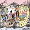 GIRLS GENERATION SNSD FIRST SINGLE ALBUM INTO THE NEW WORLD RELEASE DATE 2007-08-04 KPOP ALBUM