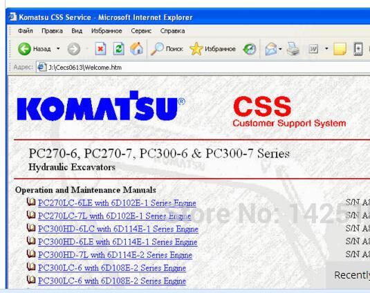 Buy komatsu excavators manual and get free shipping on