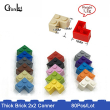 80Pcs/Lot MOC Thick Brick 2 x Corner Plate Building Blocks Parts accessories diy kit toys Kid Designer Compatible with